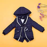 Весенняя парка-куртка синяя для мальчика 80-134 р