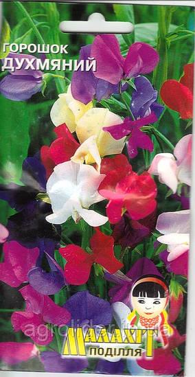 Семена цветов Горошек Ароматный 1г (Малахiт Подiлля)