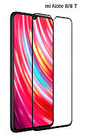 Защитное стекло с рамкой для Xiaomi Redmi Note 8T