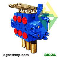 Гидрораспределитель РП-70-1221