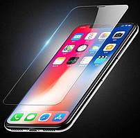 Cтекло 2.5D для iPhone 8 защитное