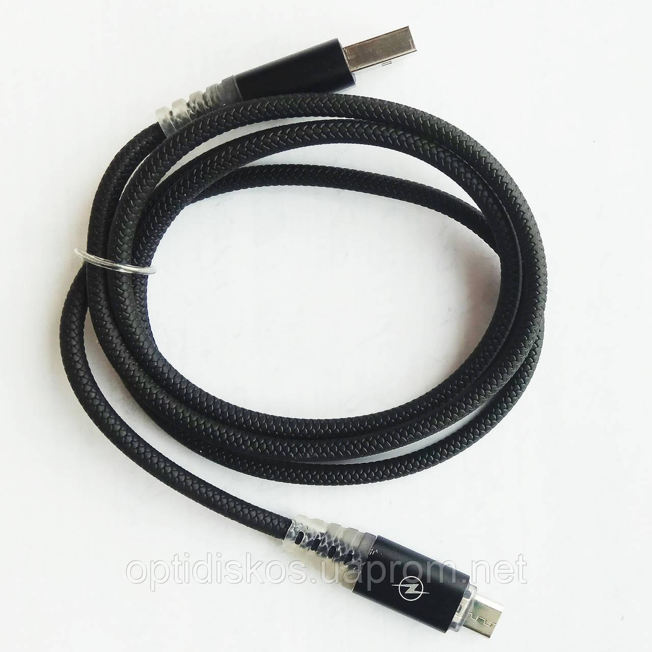 кабель для зарядки смартфона