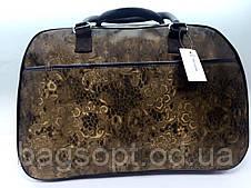 Коричневая женская дорожная сумка-саквояж текстильная легкая