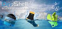 Водонепроницаемые вещи Dexshell