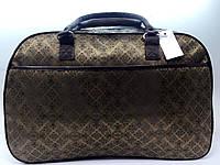 Дорожная женская сумка-саквояж текстильная коричневая вместительная