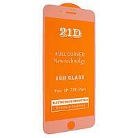 "Стекло 21D  iPhone 7 - ""Ультра тонкое"" white (tempered glass)"