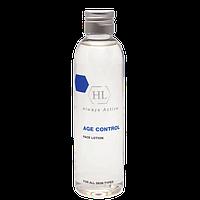 Holy Land AGE CONTROL Face Lotion Холи Ленд 150ml