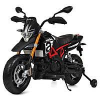 Детский мотоцикл Aprilia на аккумуляторе с кожаным сиденьем M 4252EL-2 черный