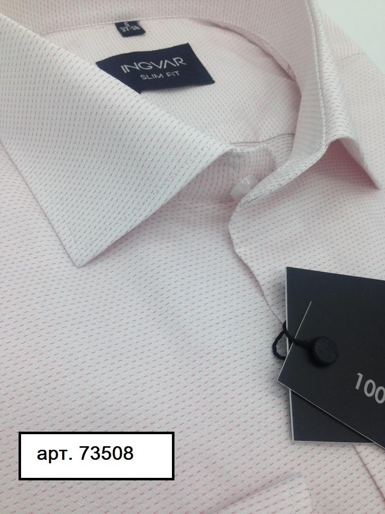 Рубашка мужская белая в розовую точку хлопковая INGVAR