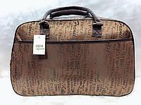 Коричневая женская дорожная сумка-саквояж Париж текстильная легкая