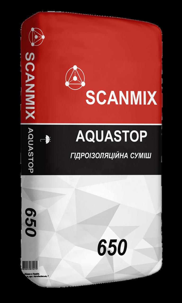 Гідроізоляційна суміш 650 SCANMIX AQUASTOP 25 кг