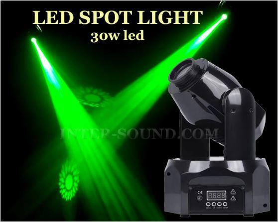 Led SPOT moving head RGB 30W светомузыкальный