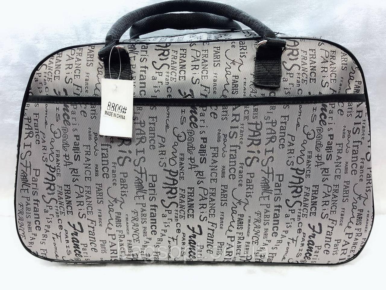 Текстильная дорожная серая женская сумка-саквояж Париж для путешествий