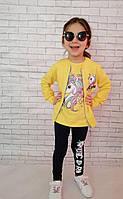 Костюм 3-ка лосины+футболка+кофта на девочку 3-4 и 4-5 лет