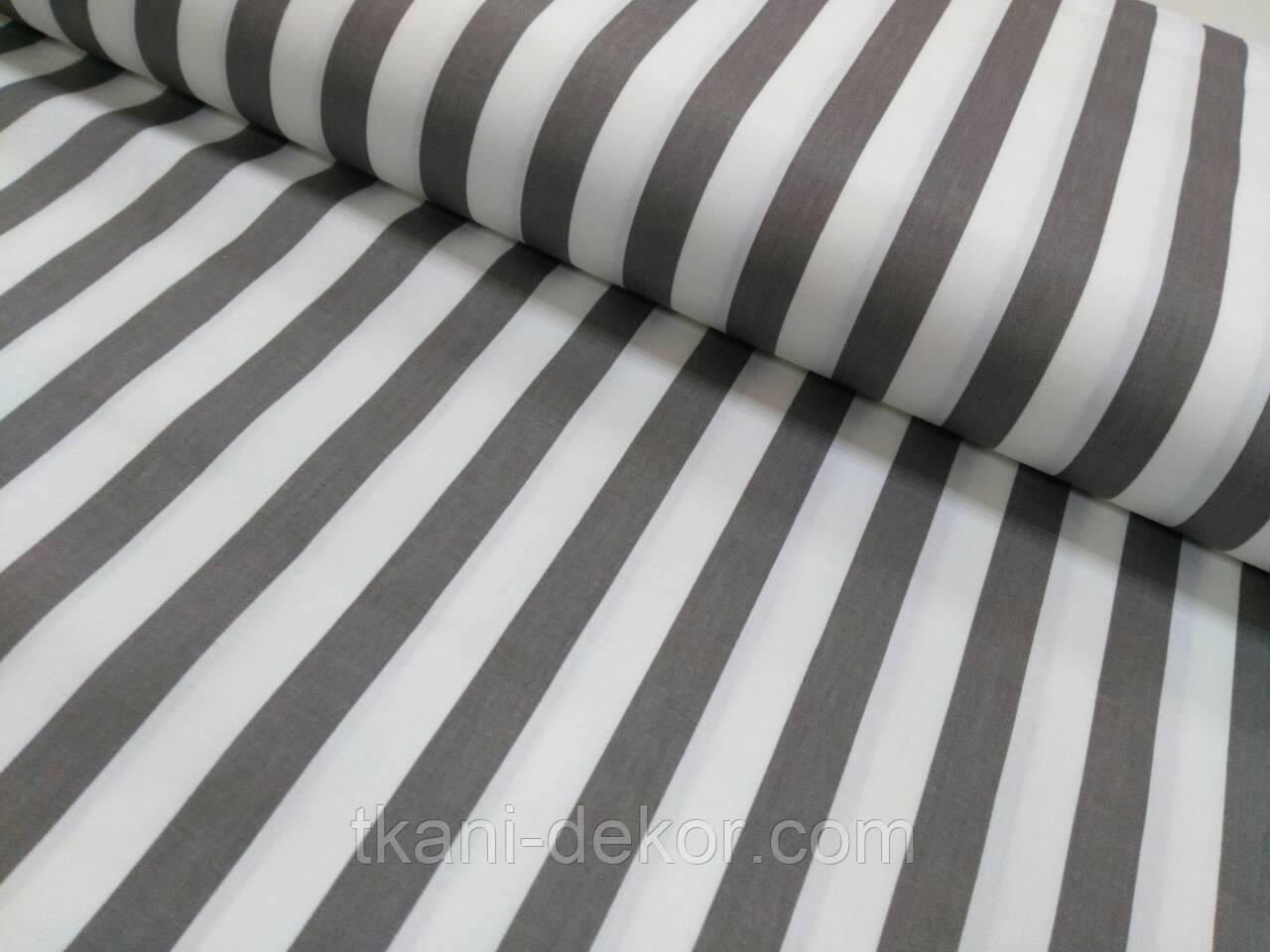 Сатин (хлопковая ткань) бело-серая полоска (50*160)
