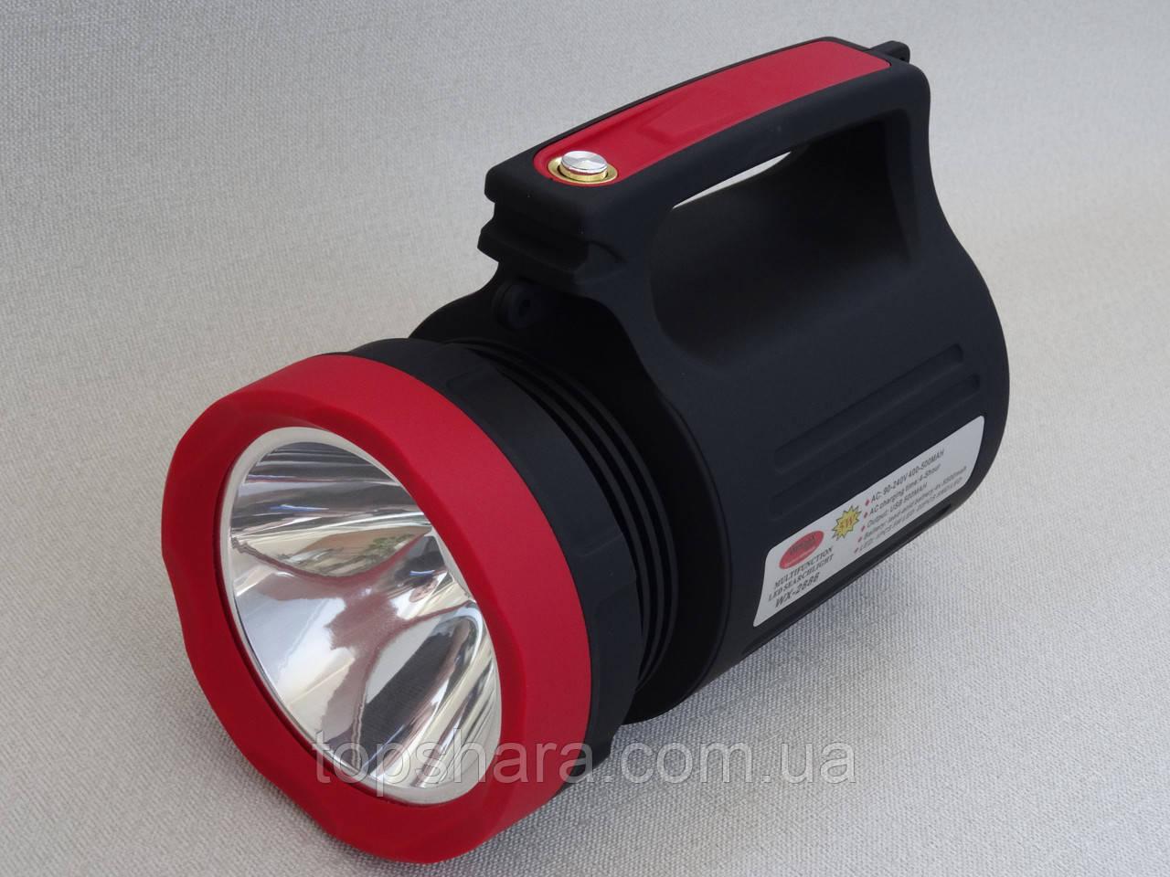 Фонарь ручной светодиодный Wimpex WX-2886 5W + 22 LED