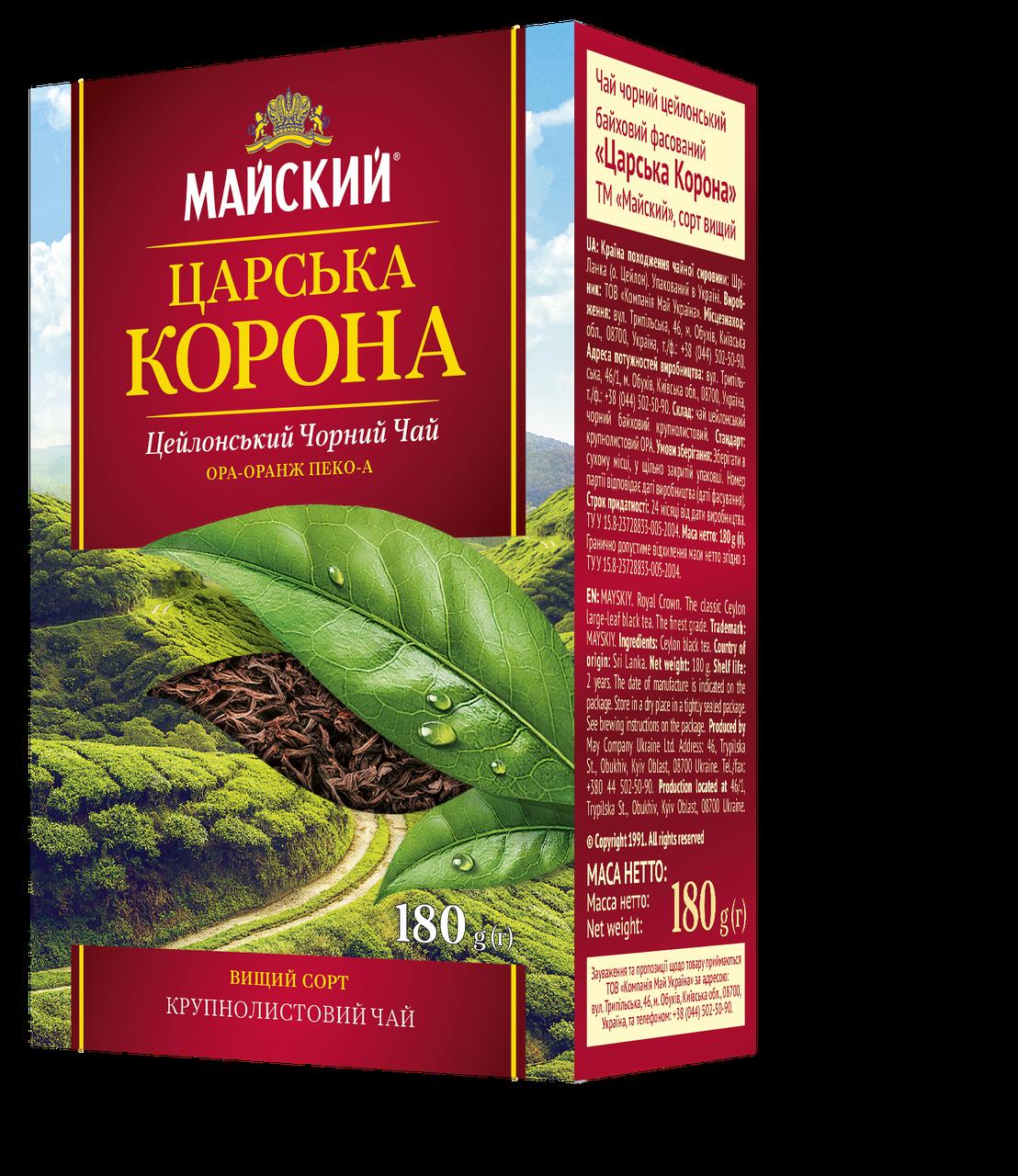 чай чем отличается от цейлонского
