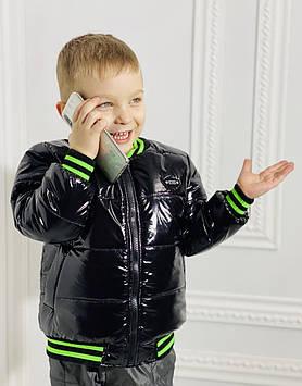 Демисезонная куртка мальчику  БОМБЕР МОНКЛЕР р. 104-110-116