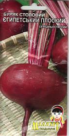 Семена Свекла столовая Египетская плоская 3г Бордовая  (Малахiт Подiлля)