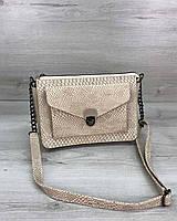 Бежевая сумка-клатч T6205 маленькая молодежная через плечо, фото 1