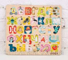 Деревянный сортер алфавит 40x36,5x1см(с цветными картинками)