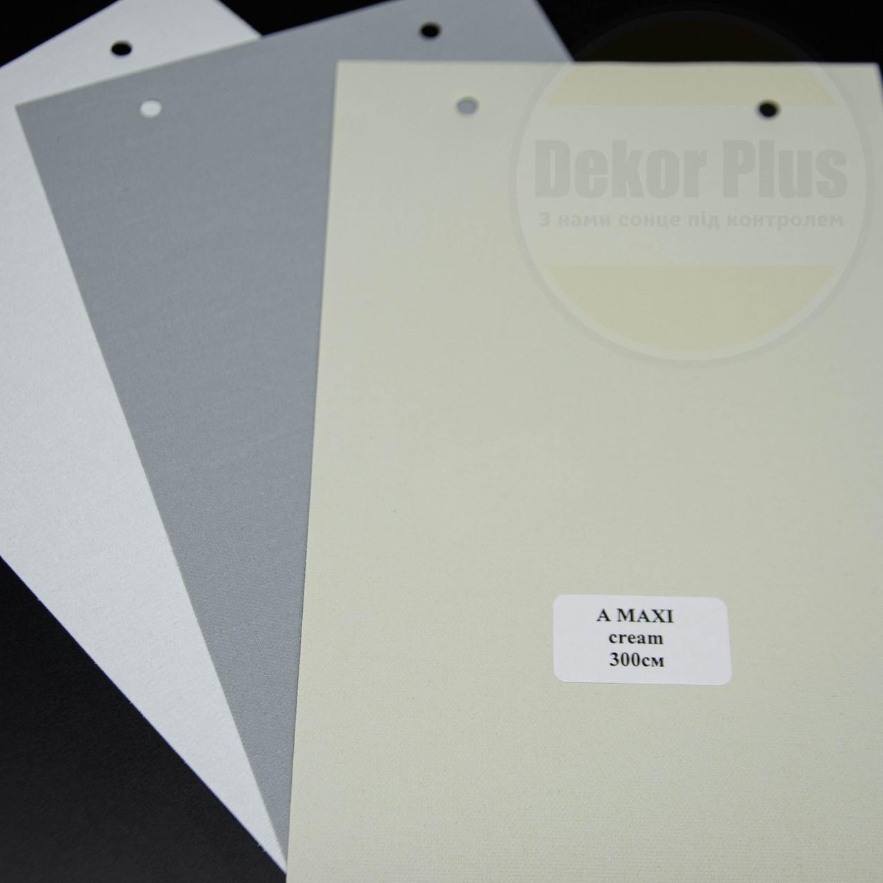 Рулонні штори A maxi (3 варіанта кольору)