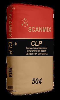 Цементно-известковая штукатурка 504  SCANMIX CLP