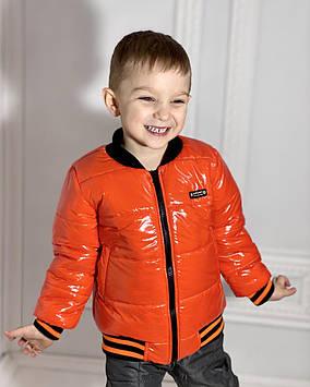 Куртка на мальчика деми БОМБЕР МОНКЛЕР р.116