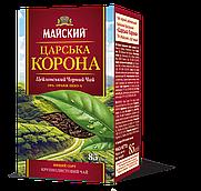 Чай чорний цейлонський крупнолистовий Майский «Царська Корона», 85 г