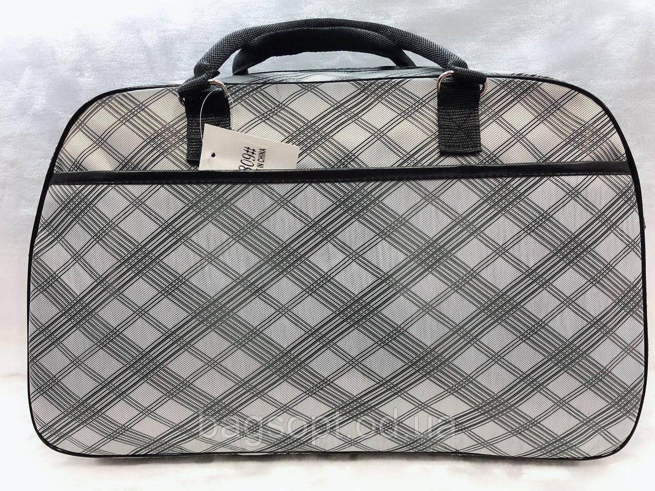 Серая дорожная женская сумка-саквояж для женщин из текстиля вместительная