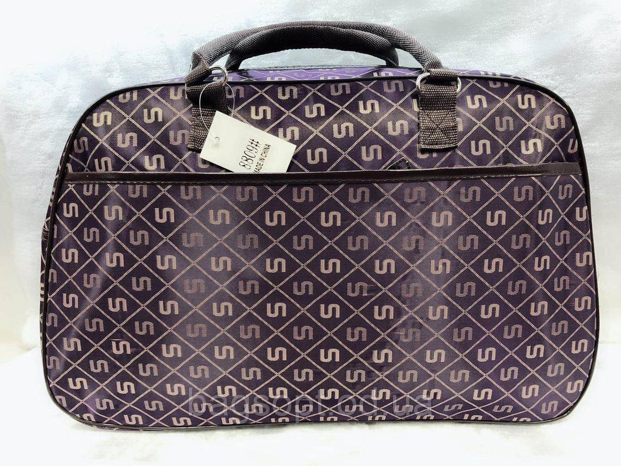 Женская сумка-саквояж дорожная большая фиолетовая легкая для путешествий