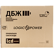 LPM-PSW-800VA (560Вт) 12В (LogicPower), фото 3