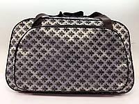 Маленькая дорожная женская сумка-саквояж серая ручная кладь