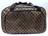 Коричневая женская дорожная текстильная сумка-саквояж маленькая ручная кладь