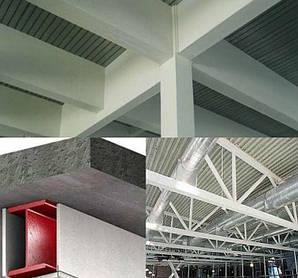 Вогнезахисна обробка металевих конструкцій