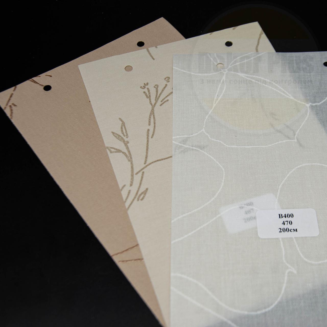 Рулонні штори B400 (3 варіанта кольору)