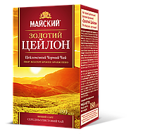 Чай черный цейлонский среднелистовой Майский Золотой  Цейлон 180 г