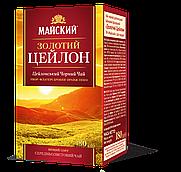 """Чай чорний цейлонський листовий Майский """"Золотий Цейлон"""", 180 г"""
