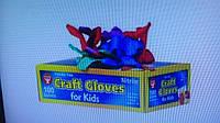 Детские нитриловые перчатки на 3-11 лет без латекса - для крафта, рисования, садоводства, кулинарии, уборки