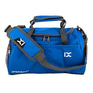 Сумка спортивная Travel Kit Black Синий