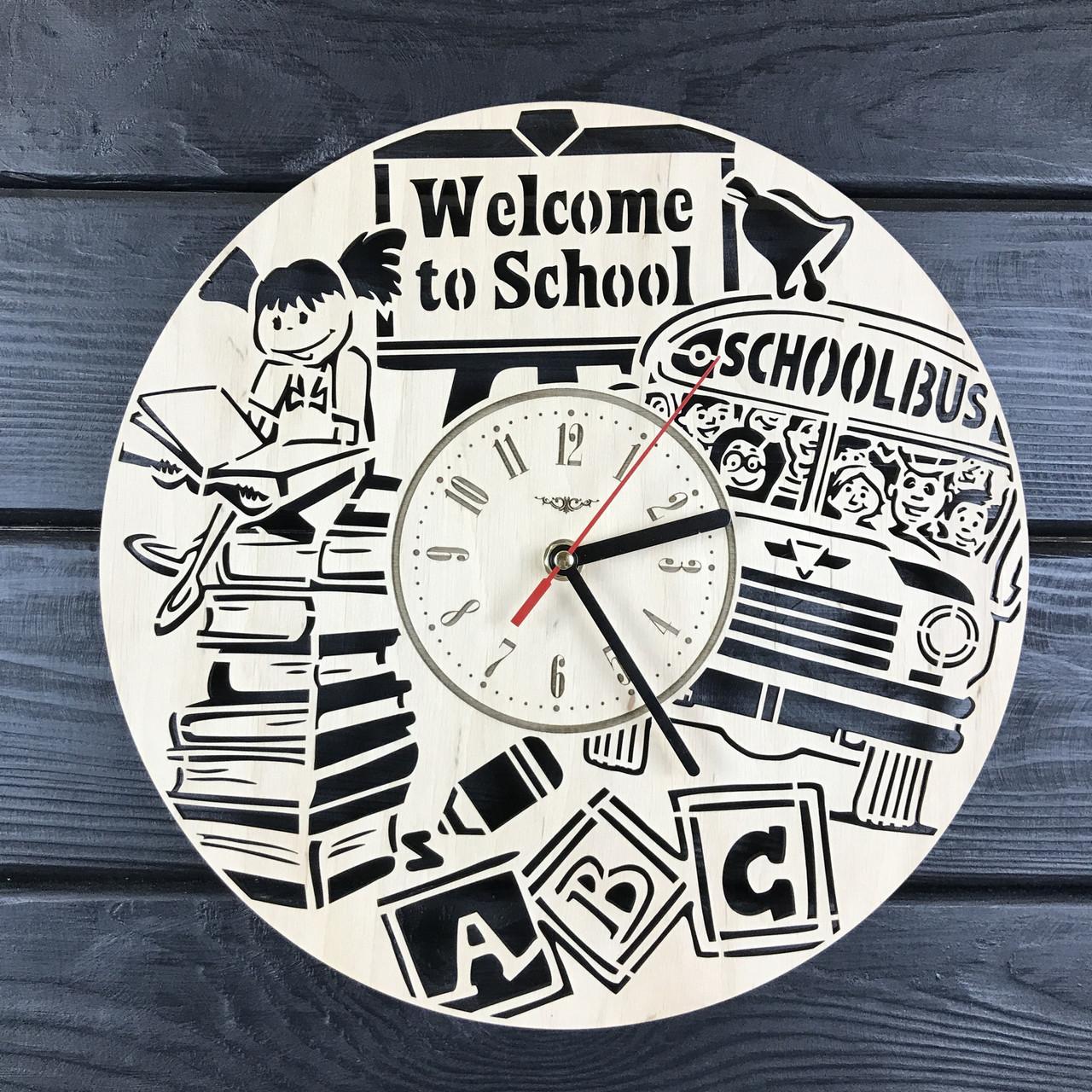 Оригинальные интерьерные настенные часы «Добро пожаловать в школу»