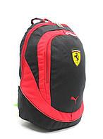 """Спортивний рюкзак для міста """"X300"""""""