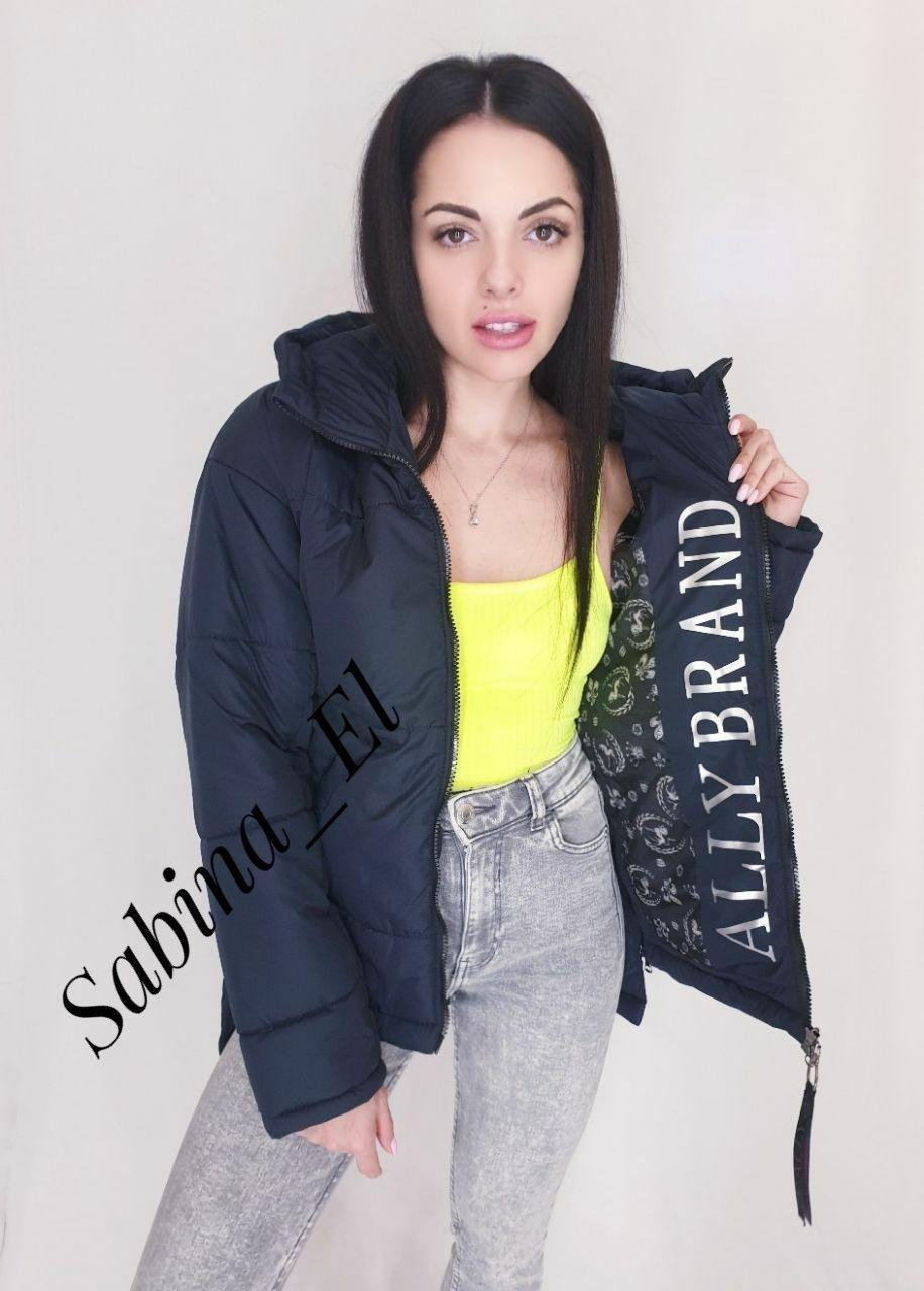 Демисезонная короткая куртка, размеры от 42 до 56
