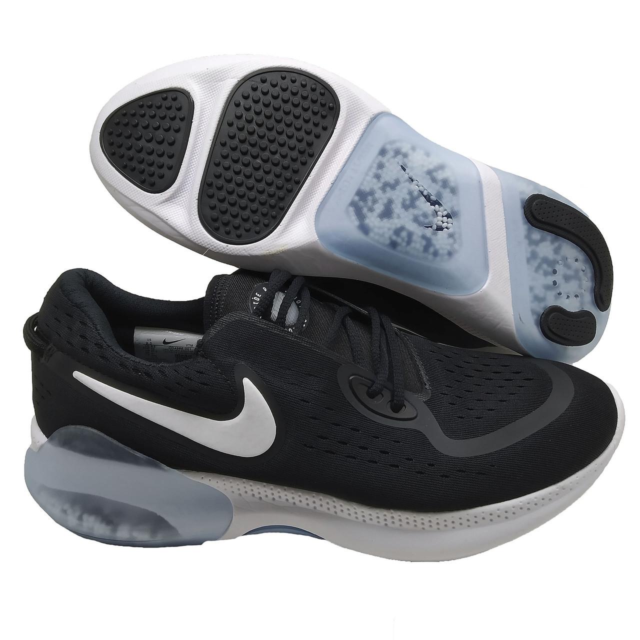 Мужские кроссовки текстильная вязка похожие на Nike Joyride Run