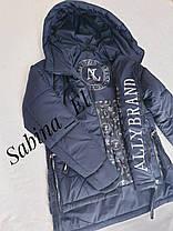 Демисезонная короткая куртка, размеры от 42 до 56, фото 2
