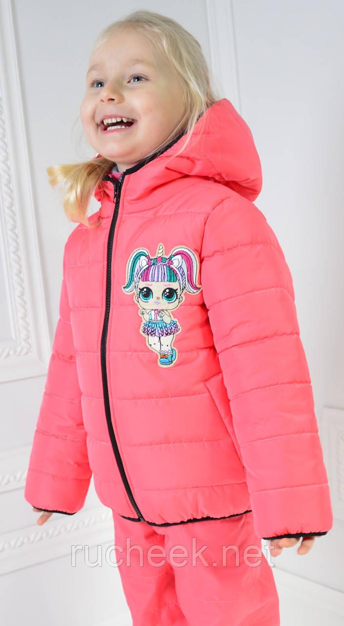 """Куртка демисезонная  """"ЛОЛ""""  персиковая, 98-116"""