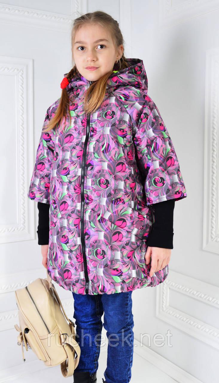"""Куртка """"ЛИЗА""""  демисезонная для девочки, рост 122 -140"""