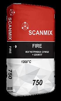 Термостойкая смесь для кладки печей и каминов 750 SCANMIX FIRE 25 кг