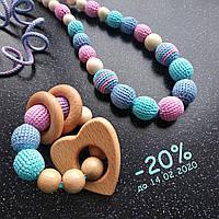 СКИДКА -20% на игрушки-грызунки и наборы с СЕРДЕЧКАМИ