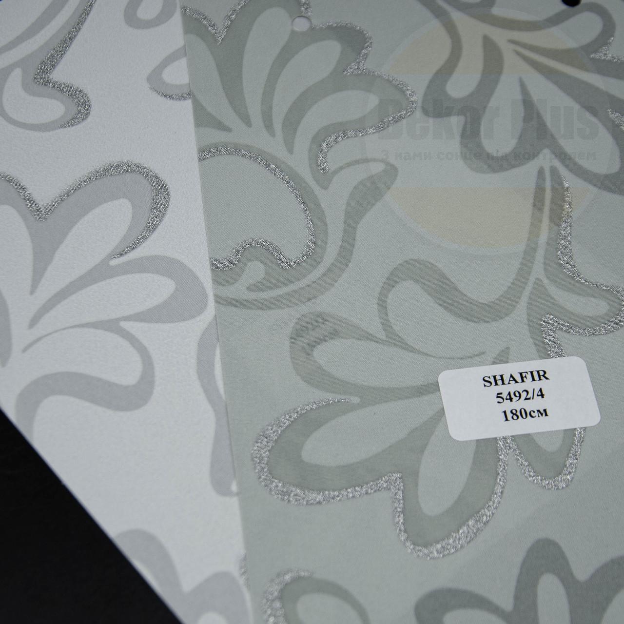 Рулонні штори Shafir (2 варіанта кольору)